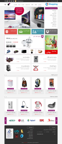 قالب فروشگاهی آذران