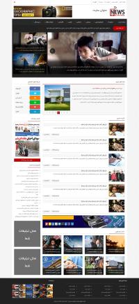 قالب خبری تیپاکس