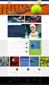 قالب شرکتی تنیس