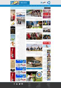 قالب خبری پردیس