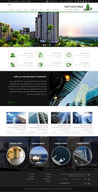 قالب شرکتی ساخت و ساز
