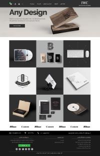 قالب فروشگاهی دیزاین