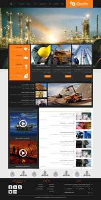 قالب شرکتی خلیج فارس